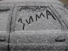К уборке Саранска от снега готово 80% техники