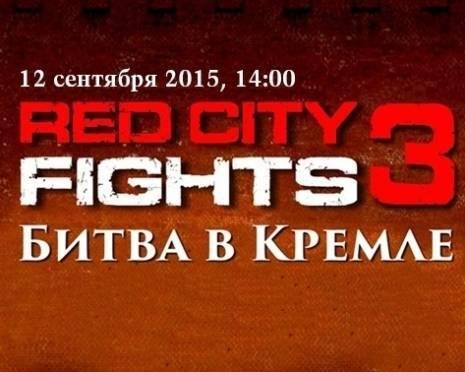Завтра боец из Мордовии выйдет на ринг турнира «RED CITY FIGHTS»