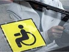 Инвалиды Мордовии будут соревноваться в искусстве вождения