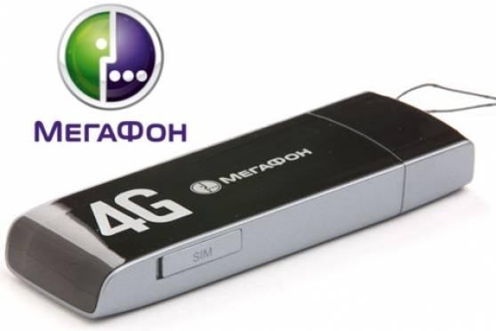 «МегаФон» открывает международный 4G-роуминг