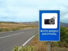 Треть выявленных нарушений ПДД в Мордовии остаётся на фото