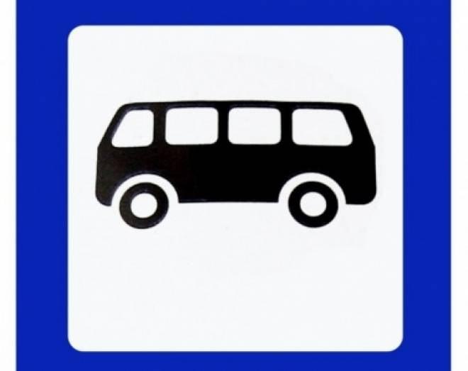 В Саранск вернется 23-й автобусный маршрут