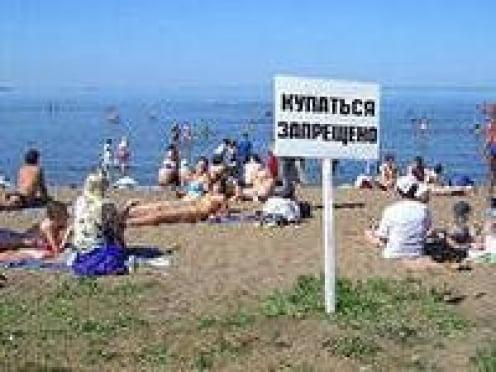 В Саранске официально запретили купаться почти во всех водоемах