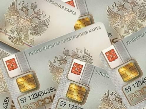 Все жители Мордовии получат универсальные электронные карты