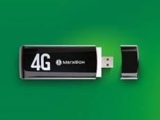 В Саранске появился скоростной мобильный интернет 4G от «МегаФона»