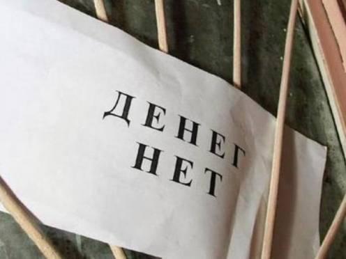 Прокуратура «выбила» из мордовских компаний долги по зарплате на 391 млн рублей