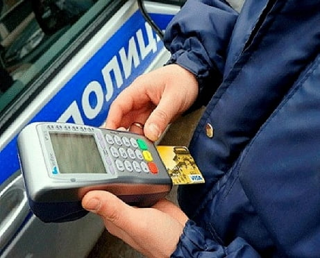 В России автовладельцы смогут оплачивать лишь половину штрафа