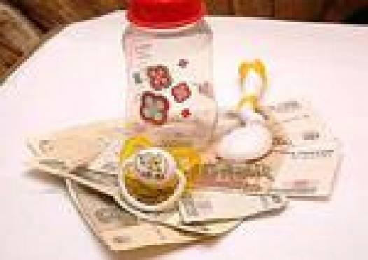 Материнский капитал - на погашение жилищных кредитов