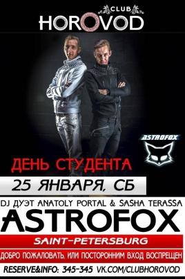 Anatoly Portal & Sasha Terassa (S/Petersburg) постер