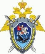У следственного управления Мордовии — 100-процентная раскрываемость убийств