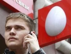 МТС в Мордовии «обнулила» внутрисетевой роуминг