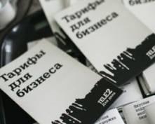 Количество бизнес-клиентов Tele2 в Республике Мордовии выросло на 58%