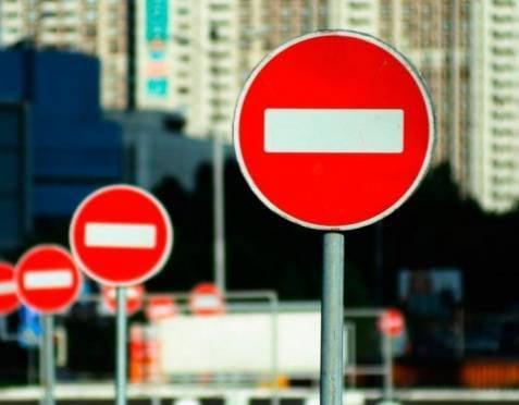 В Саранске временно ограничат движение транспорта