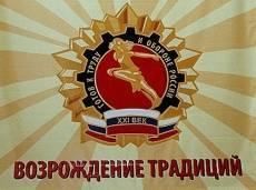 """Жители Саранска сразятся за знаки отличия """"ГТО"""""""
