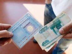 В Мордовии «Росгосстрах» уличен в выдаче талонов техосмотра без самого техосмотра