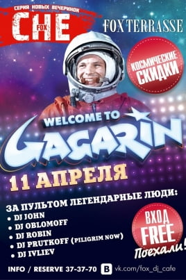 Welcome to Gagarin постер