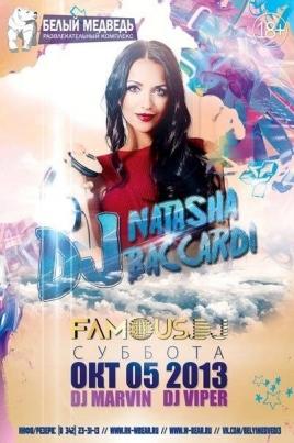 Dj Natasha Baccardi постер