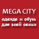 Одежда и обувь для всей семьи «Mega Citi»