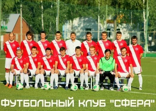 ФК «Сфера» — победитель первенства Мордовии по футболу среди команд второго дивизиона