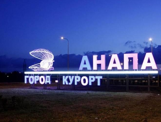 Отдых в России становится популярнее среди мордовских туристов
