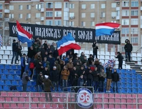 Воронежский «Факел» оштрафовали после матча в Саранске