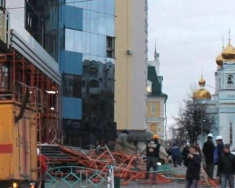 В Саранске обрушились строительные леса у здания Главпочтамта