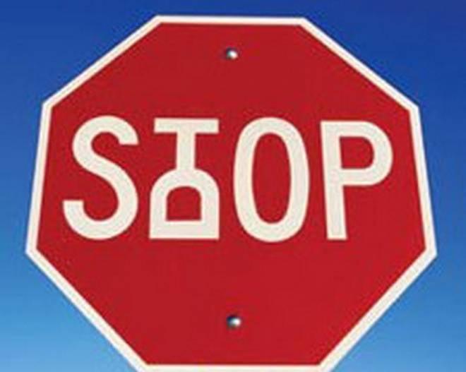 Госавтоинспекция Мордовии обещает проверить на алкоголь каждого водителя