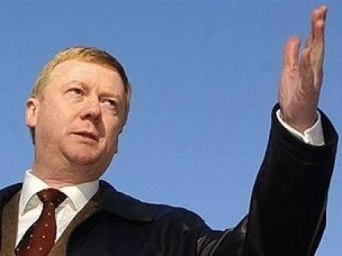 Анатолий Чубайс: Мордовия – лидер инновационного развития