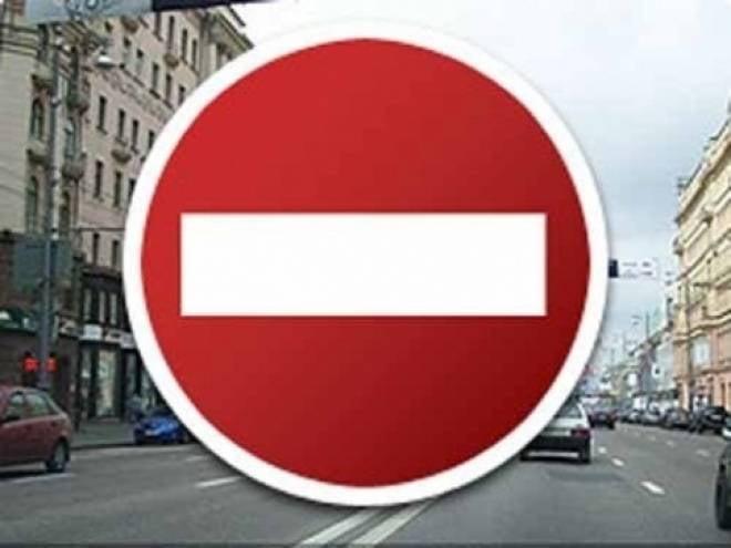 В Саранске перекроют движение на главных магистралях и запретят парковку