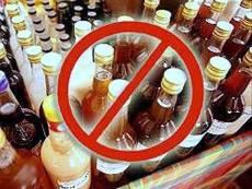 В Мордовии усилят борьбу с алкогольным фальсификатом
