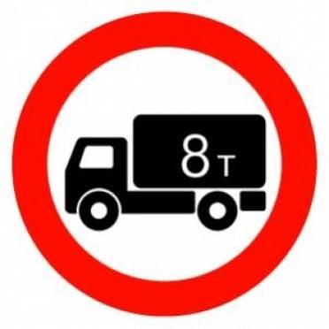 В Мордовии на федеральных трассах ограничено движение большегрузов