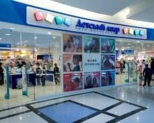 В Саранске открылся первый магазин «Детский мир»