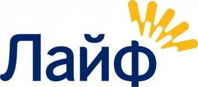 """Финансовая группа """"Лайф""""  в числе 15 крупнейших потребительских банков"""