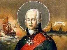 Завтра в Саранске отметят 270-летие со дня рождения Фёдора Ушакова