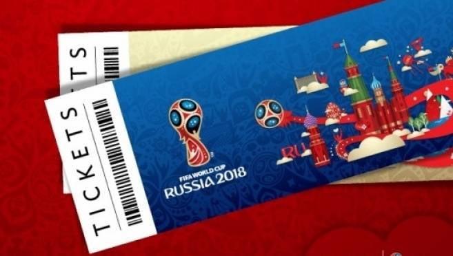 Встать в очередь за билетом на матчи ЧМ-2018 в Саранске можно уже сегодня