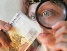 Три фальшивки успели «всплыть» в Саранске в 2016 году