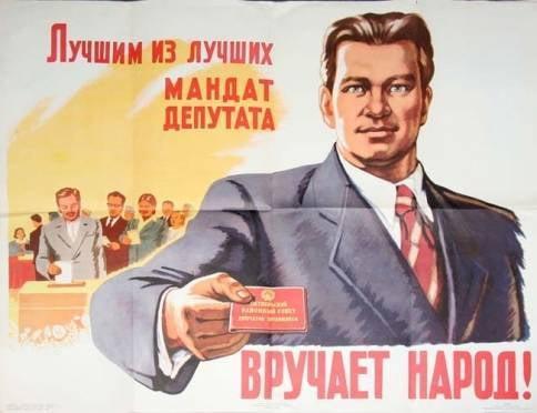 Депутаты Госсобрания Мордовии соберутся второй раз после выборов