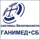 Ганимед СБ