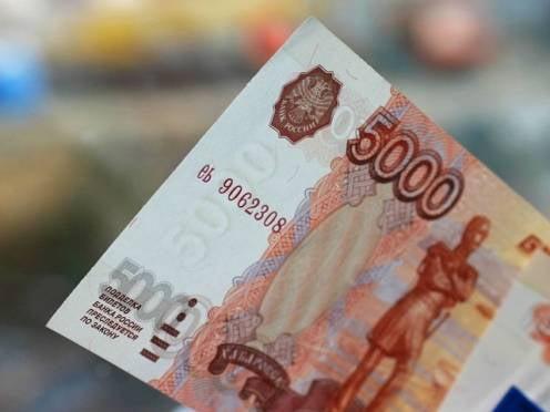 В Мордовии сбыт трёх фальшивок стоил женщине 2,5 лет несвободы
