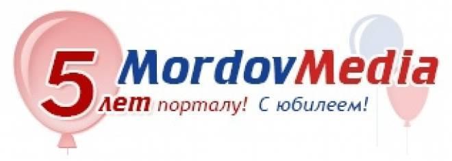 «МордовМедиа»: нам 5 лет!