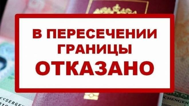 В Мордовии почти 6000 жителей не выпустят за границу