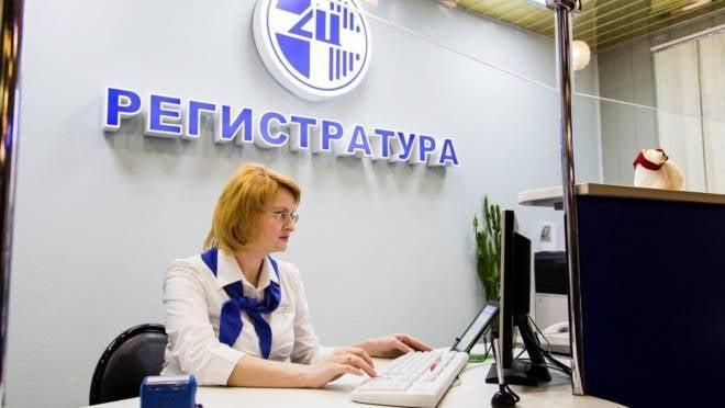 СОГАЗ-Мед обучит специалистов поликлиник Саранска разрешать конфликты спациентами