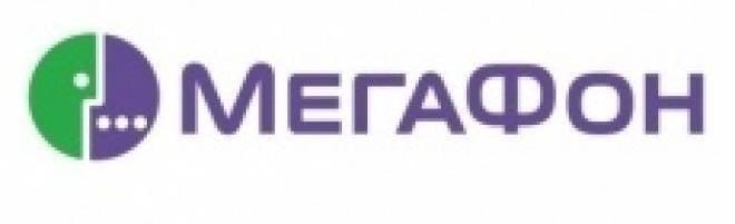 М2М-Мониторинг от «МегаФона» бесплатно