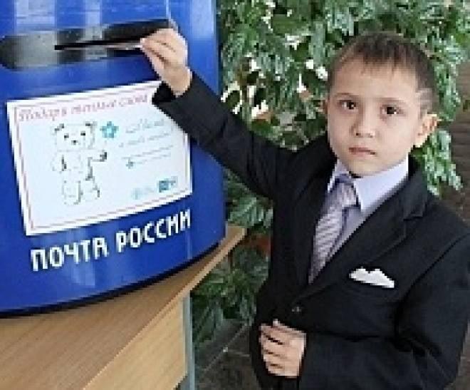 В Мордовии мамы получат тысячи открыток