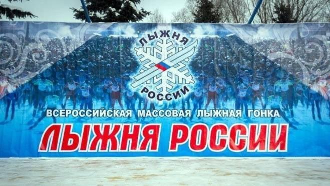 Мордовия встала на лыжи вместе со всей Россией
