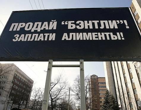 В Мордовии должник остался без прав и сразу заплатил алименты