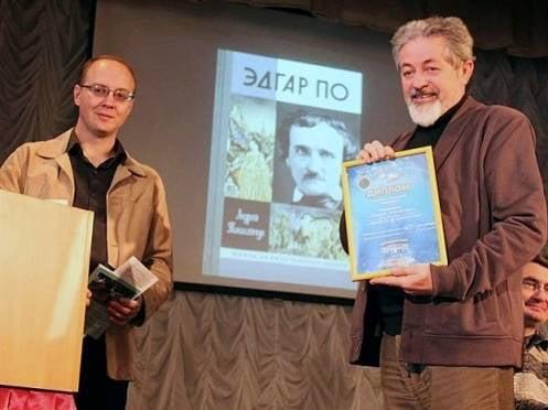 Профессор из Мордовии стал лауреатом Беляевской премии