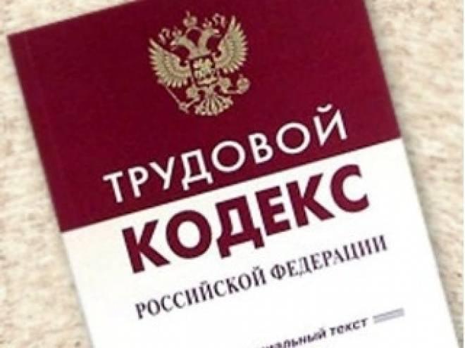 В Мордовии работодатели стали больше заботиться о здоровье сотрудников