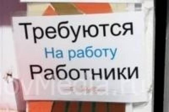 В Мордовии не хватает работников среднего звена
