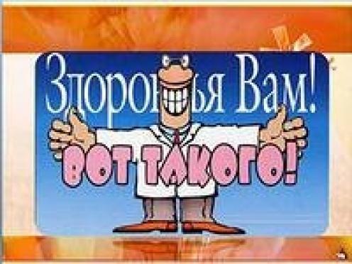 Мордовии дадут денег на здоровье